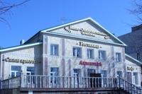 Гостиница «Атлантида», Ессентуки