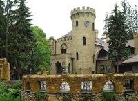 Гостиница «Замок Коварства и Любви», Кисловодск