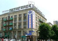 Гостиница «Пятигорск», Пятигорск