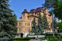 Спа-отель «Бристолъ», Пятигорск