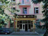 Гостиница «Жемчужина Кавказа», Железноводск