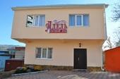 Гостевой дом «Адель», Кисловодск