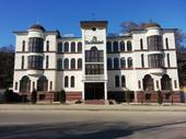 Отель «Le Bristol», Кисловодск