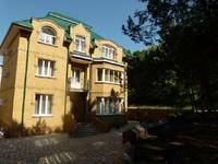 Отель «Вилла Парк», Кисловодск