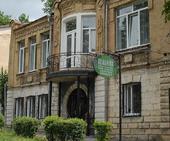 Гостиница «Зелёная», Пятигорск