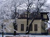 Медицинский центр «Княжна Мэри», Железноводск