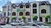 Отель «Чинара», Кисловодск