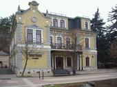 Отель «София», Кисловодск