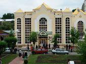Гостиница «ПАН-интер», Кисловодск