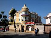 Гостиница «Атлантида», Кисловодск