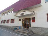 Гостиница «Спорт», Железноводск